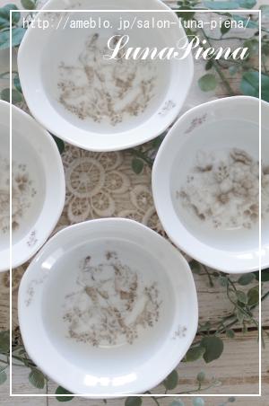 フレンチジュイ柄の食器